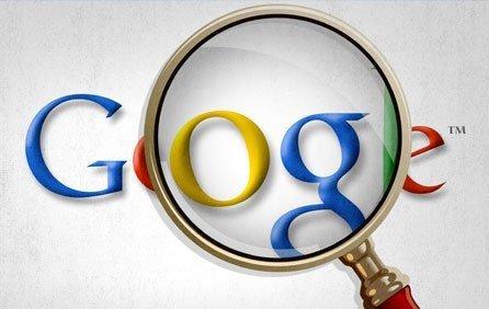 Is Google Killing Wonder?