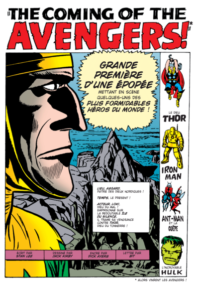 2015-05-29-1432885424-576802-10_pag_HD_marvel_anthologie_nous_sommes_avengers_FMAAN0011.png