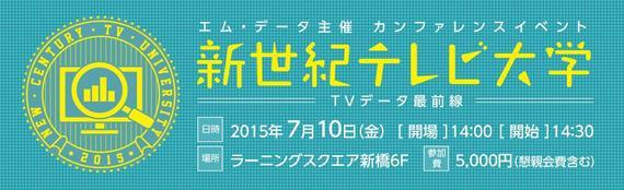 2015-06-01-1433125983-2787957-20150601_sakaiosamu_02.jpg