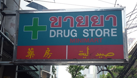 Many pharmacies in Thailand and other emerging markets lack modern technology. (Photo by Will Greene)