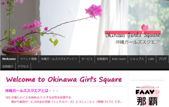 2015-06-08-1433773126-1545860-20150608_machinokoto_03.png