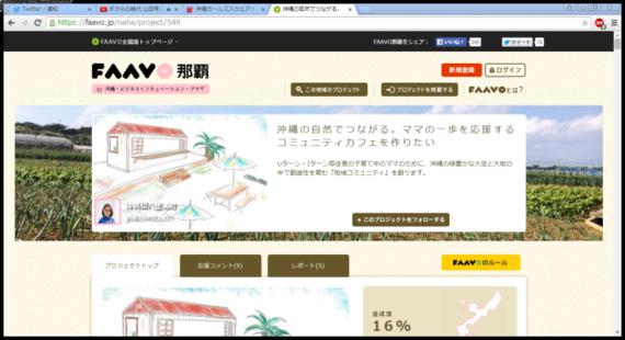 2015-06-08-1433773675-7392134-20150608_machinokoto_08.png
