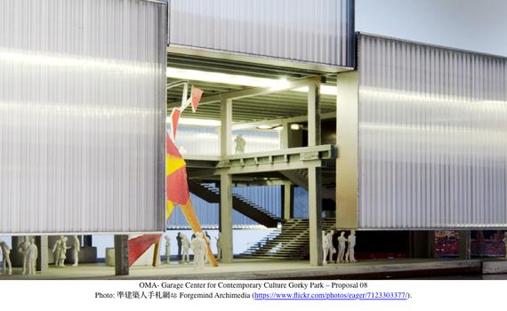 2015-06-09-1433890899-2869539-HP_5_GarageMuseum.jpg