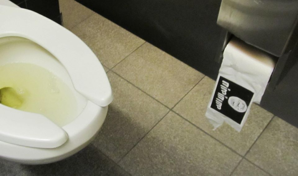 Isis marketing department designed a line of isis flag toilet paper
