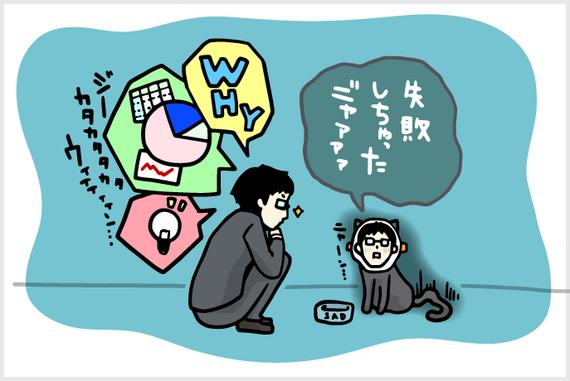 2015-06-12-1434090097-2392632-20150612_cybozushiki_01.jpg