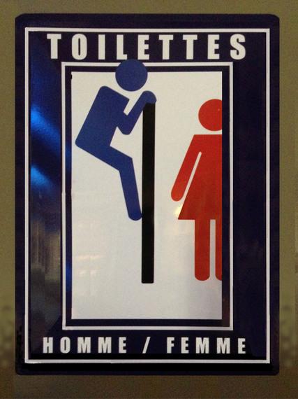 2015-06-14-1434303732-7534710-toilettesHomFem.JPG