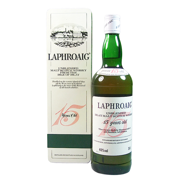 2015-06-14-1434304396-1787025-laphroaig15yearoldunblendedukeditionwithtin5750p.jpg