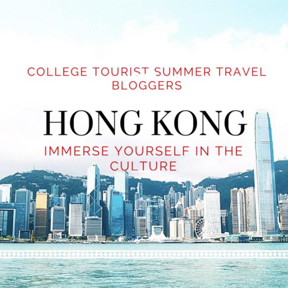 2015-06-19-1434685630-3604791-collegetouristhongkong.png