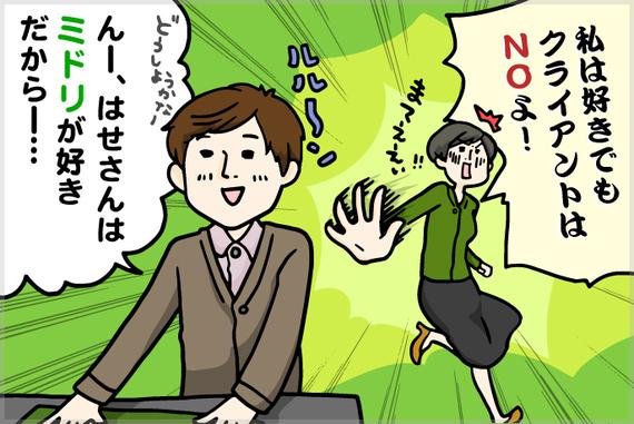 2015-06-19-1434693194-7796488-20150619_cybozushiki_01.jpg