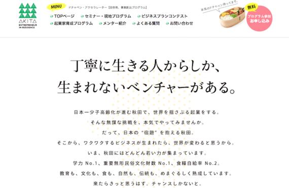 2015-06-23-1435018912-1737472-20150623_machinokoto_01.png