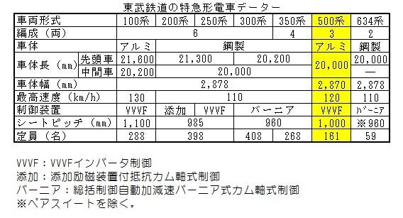 2015-06-23-1435066107-6956553-20150623kishida2.jpg