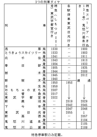 2015-06-23-1435066504-5405523-20150623kishida8.jpg