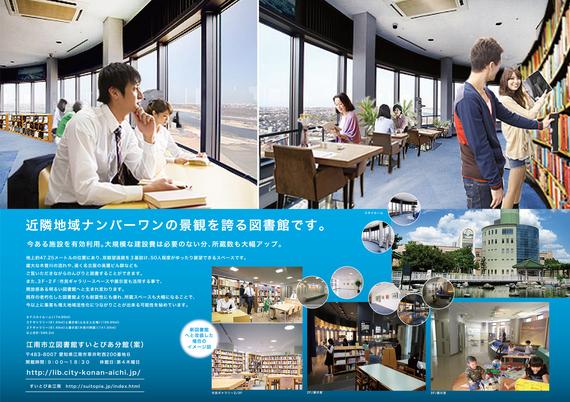 2015-06-24-1435140510-1936944-a3_suitopia02.jpg