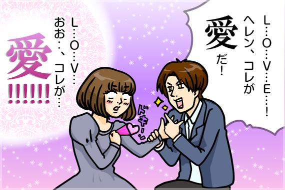 2015-06-26-1435293331-8143308-20150626_cybozushiki_01.jpg
