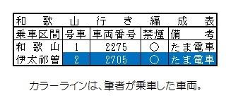 2015-06-28-1435507122-1099430-20150629_kishida_19.jpg
