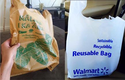 2015-07-04-1435995066-2511096-plasticbags.jpg