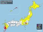 2015-07-06-1436185169-7032679-japan_small3.jpg