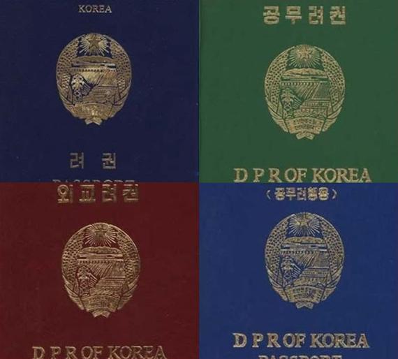 2015-07-10-1436514502-5273090-passports.jpg