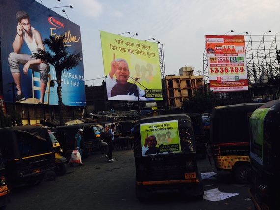 2015-07-14-1436868138-517947-Nitish2015electionposter.jpg