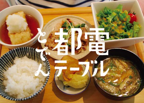 2015-07-16-1437015615-1615519-20150716_machinokoto_01.png