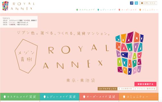 2015-07-16-1437015742-1904886-20150716_machinokoto_03.png