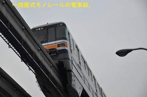 2015-07-21-1437487457-301649-20150721_kishida_4.jpg