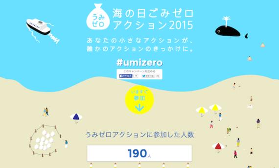 2015-07-22-1437551836-1461142-20150722_machinokoto_01.png