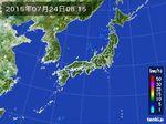 2015-07-23-1437695000-8965111-smalltenki1.jpg