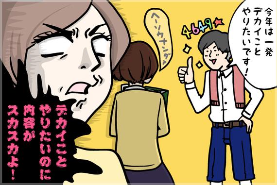 2015-07-24-1437719124-8208736-20150724_cybozushiki_01.jpg
