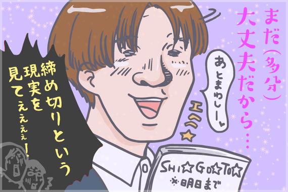 2015-07-24-1437722221-9714418-20150724_cybozushiki_01.jpg