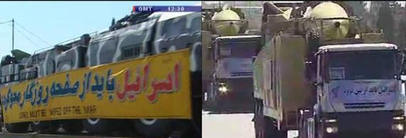 2015-07-24-1437775967-8249476-iranianmilitaryparade.jpg