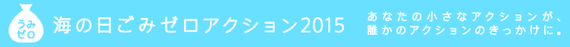 2015-07-25-1437796657-466619-20150725_machinokoto_01.png
