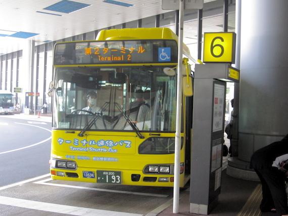 2015-07-30-1438227073-1687743-shuttlebus.JPG