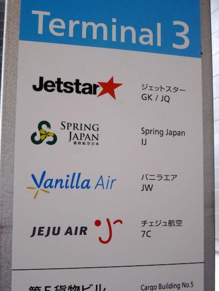 2015-07-30-1438227154-6242783-airlinelist.JPG
