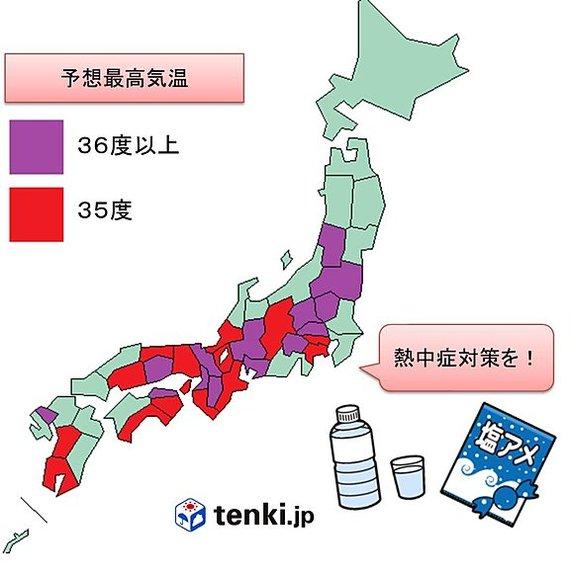 2015-08-01-1438388028-2851608-largetenki.jp.jpg