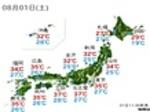 2015-08-01-1438397945-3361017-forecast_map_japan_temp_1_xsmall2.jpg