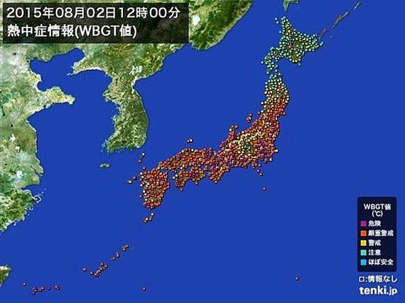 2015-08-02-1438474342-1920224-largetenki2.jpg
