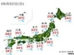 2015-08-02-1438475102-9640842-forecast_map_japan_temp_1_xsmall2.jpg