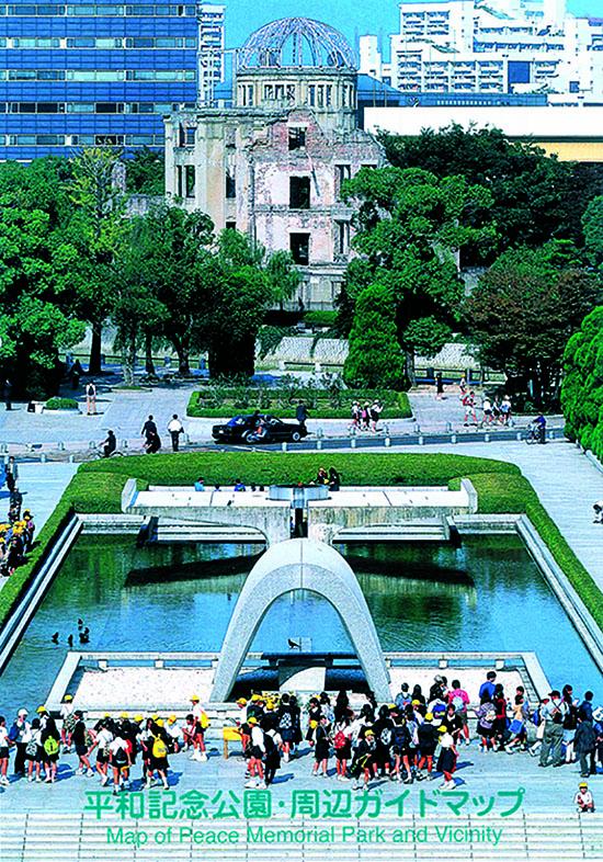 2015-08-07-1438932381-8858216-HiroshimaPeaceMemorialParkwiththeNuclearDome.jpg