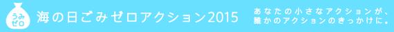 2015-08-07-1438932774-1523670-20150807_machinokoto_09.png