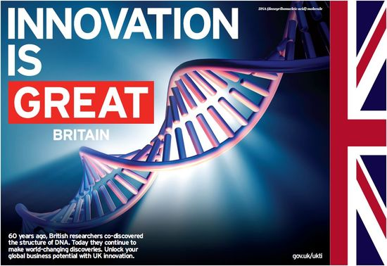 2015-08-07-1438934857-5724924-Innovationisgreat.JPG