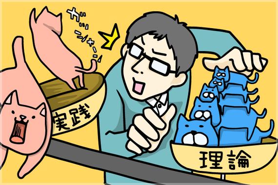 2015-08-10-1439197384-4566224-20150814_cybozushiki_01.jpg