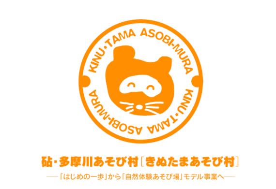 2015-08-10-1439212999-3022346-20150809_machinokoto_03.png
