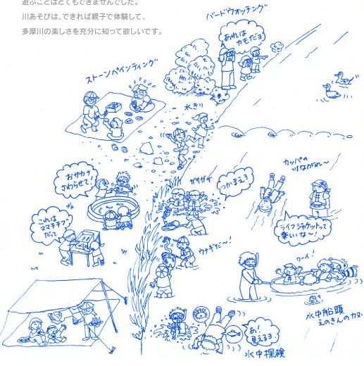2015-08-10-1439213034-9970357-20150809_machinokoto_04.png