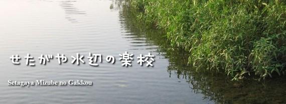 2015-08-10-1439213313-2879770-20150809_machinokoto_05.jpg