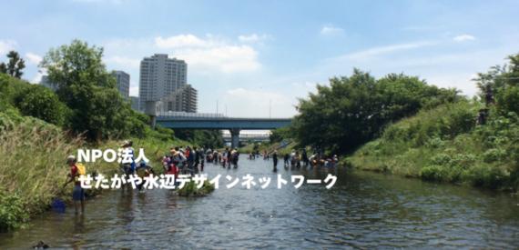 2015-08-10-1439213392-1059696-20150809_machinokoto_06.png