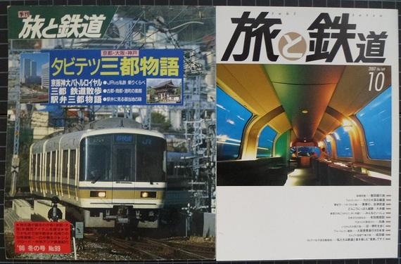 2015-08-11-1439278232-1004330-20150811_Kishida_2.jpg