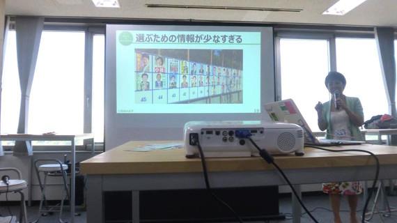 2015-08-13-1439430949-8593364-Kawasakimoral_2_02.jpg
