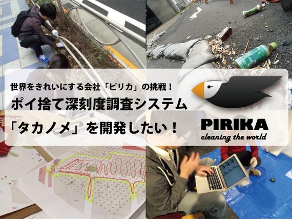 2015-08-13-1439442516-8451536-20150813_machinokoto_02.jpg