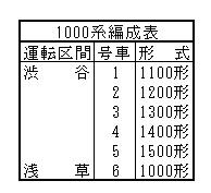 2015-08-14-1439567510-1031513-20150815_kishida_2.jpg